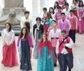 Etudiants étrangers en hanbok