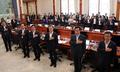 Première réunion des ministres