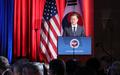Moon en una reunión empresarial en EE. UU.
