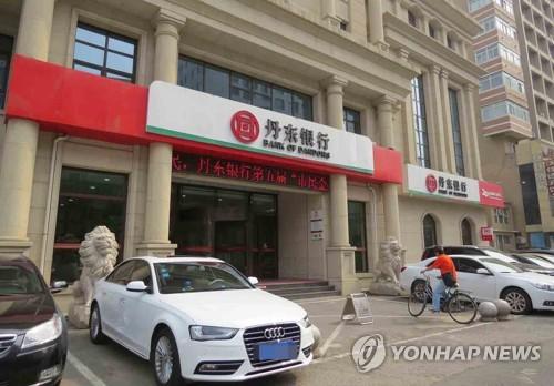 美재무부, 中 단둥은행 美금융체계 접근 차단