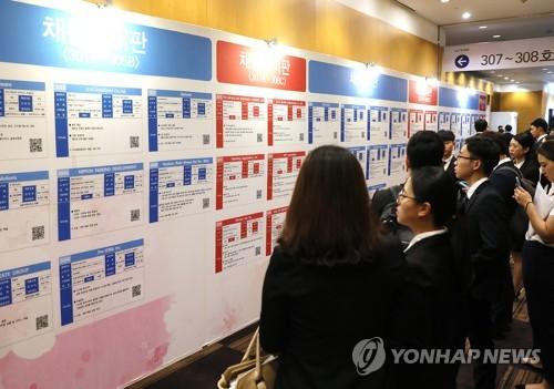 구인·구직난 타개 위해 韓日 최대 경제단체 손잡는다