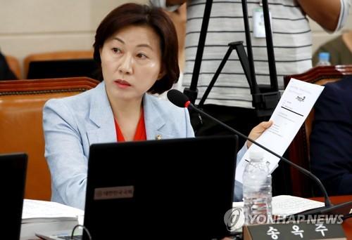 송옥주 의원, 기후변화대응·지속가능발전 5대 법안 발의