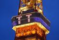 東京タワーにTWICEの代表曲名