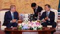 El presidente Moon y el presidente del COI