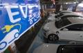 La KEPCO abre estaciones de carga para los coches eléctricos