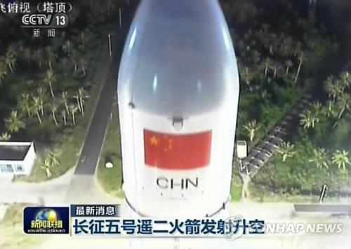 중국 화성탐사 계획 '착착'…탐측장비 19종 확정