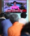北朝鮮「ICBM発射成功」