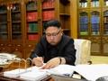 Signature de Kim Jong-un