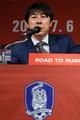 Nuevo entrenador de la selección de fútbol surcoreana