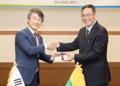 Vice-ministres de l'Environnement Corée-Birmanie