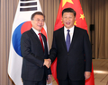 文大統領と習主席が初会談