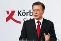 Nueva visión de la península coreana de Moon