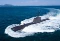 Nuevo submarino surcoreano