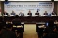 Forum pour la paix sur la péninsule