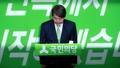 Conférence de presse d'Ahn Cheol-soo