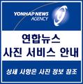 「軍艦島の真実」を世界に広報