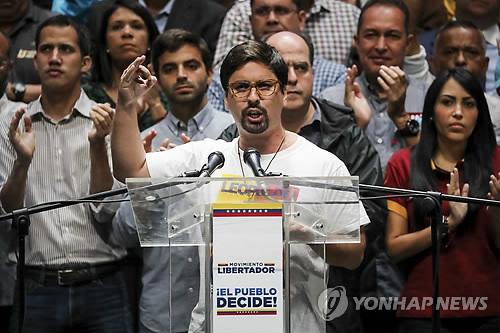 '개헌강행' 베네수엘라 내우외환…야권·美 '쌍끌이 압박'