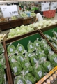 Se disparan los precios de las verduras por las fuertes lluvias
