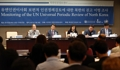 프리덤하우스, 北 시민자유·정치권리 '최악 중 최악' 분류