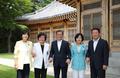 Moon con los líderes de los partidos gobernante y de la oposición
