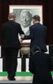 Recordando al primer presidente de Corea del Sur