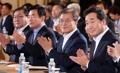 Moon aplaude en la reunión sobre los objetivos clave de política