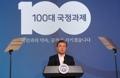 Moon en la reunión de informe de sus 100 tareas