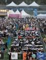 Festival del 'chimek'