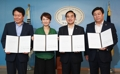 Rival parties agree on gov't reorganization bill