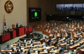 Parliament passes gov't reorganization bill
