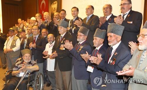 駐터키 한국대사관, 6·25 참전용사 초청 감사·격려행사