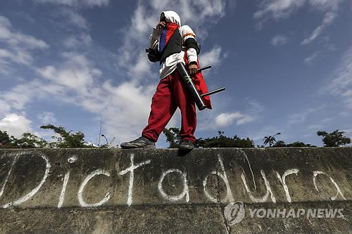 '혼돈의 베네수엘라'…반정부 시위 혼란 속 사망자 100명(종합)