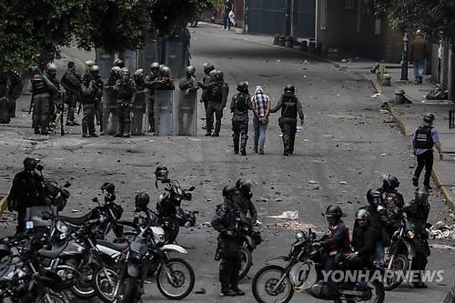 베네수엘라 야권 개헌저지 압박 높인다…대행진·48시간 총파업