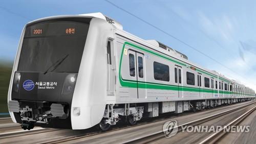낡은 서울2호선 '스마트 전동차'로… 현대로템이 바꾼다
