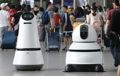 Robots guides et balayeurs à l'aéroport Incheon