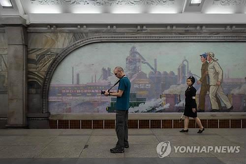 """북한 """"미국의 北여행금지 조치에도 관광산업 타격 없다"""""""