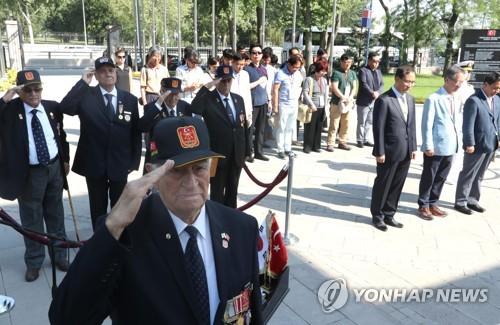 '아나톨리아 탐험' 韓대표단, 터키 한국공원 참전비 참배