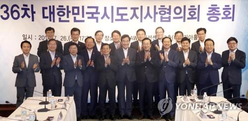 시도지사협의회에 총리·장차관 대거 참석…일자리 창출 요청