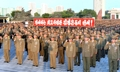 休戦協定締結日控え北朝鮮軍が大会
