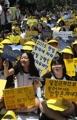 مظاهرة الأربعاء في سيئول