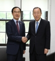 وزير الوحدة يصافح الأمين العام السابق للأمم المتحدة