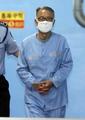 محكمة سيئول المركزية تصدر حكما على كبير المستشارين الرئاسيين كيم كي تشون