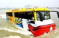 漢江の水陸両用バス