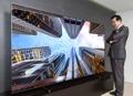 Téléviseur QLED de 88 pouces de Samsung