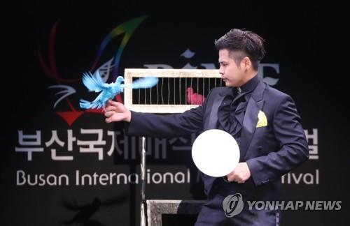올해 7월 부산 세계마술올림픽에 북한팀 출전 '파란불'
