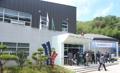 韓国初の原爆資料館が開館