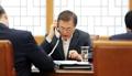 Conversación cumbre de Seúl y Tokio