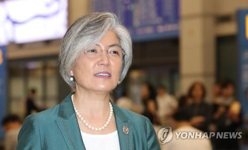 강경화, 유럽 방문차 출국…20일 EU외교대표와 북핵 협의