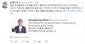 Tuit del presidente Moon para promocionar los JJ. OO.