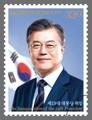 Sellos conmemorativos del 19º presidente